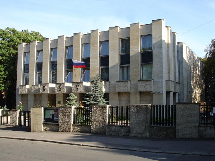 Program Ruského střediska vědy a kultury v Praze